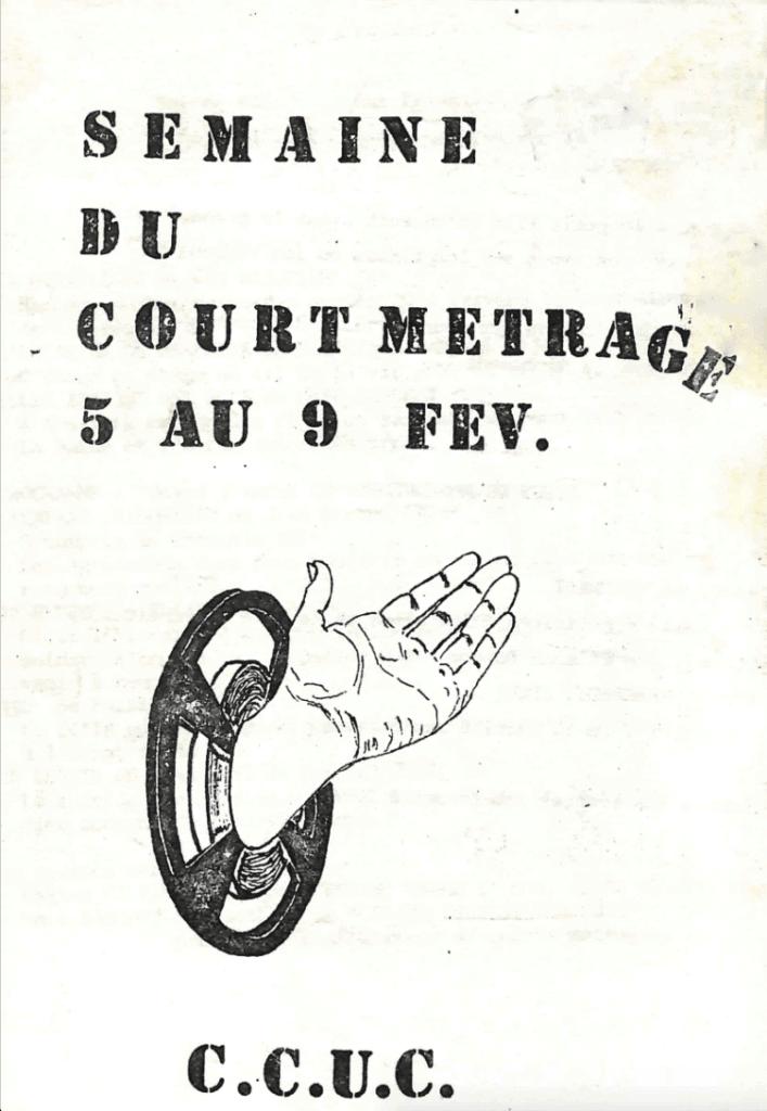 catalogue_1979